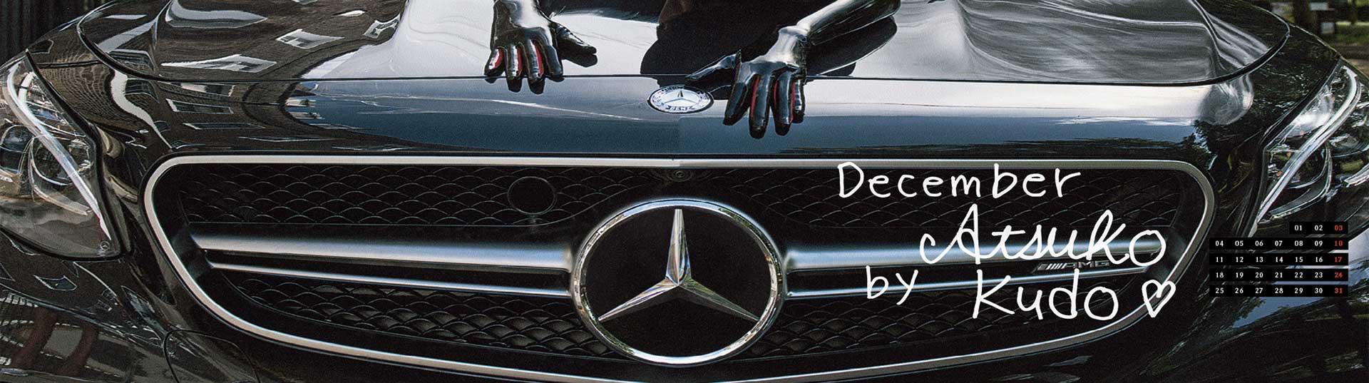Calendário Mercedes 2017