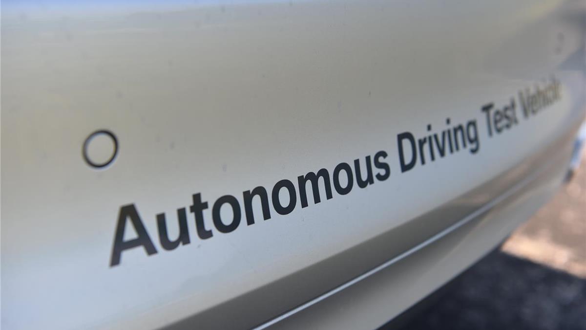 BMW conducao autonoma
